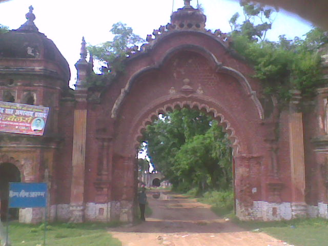 Entrance of the ancient Rajnagar