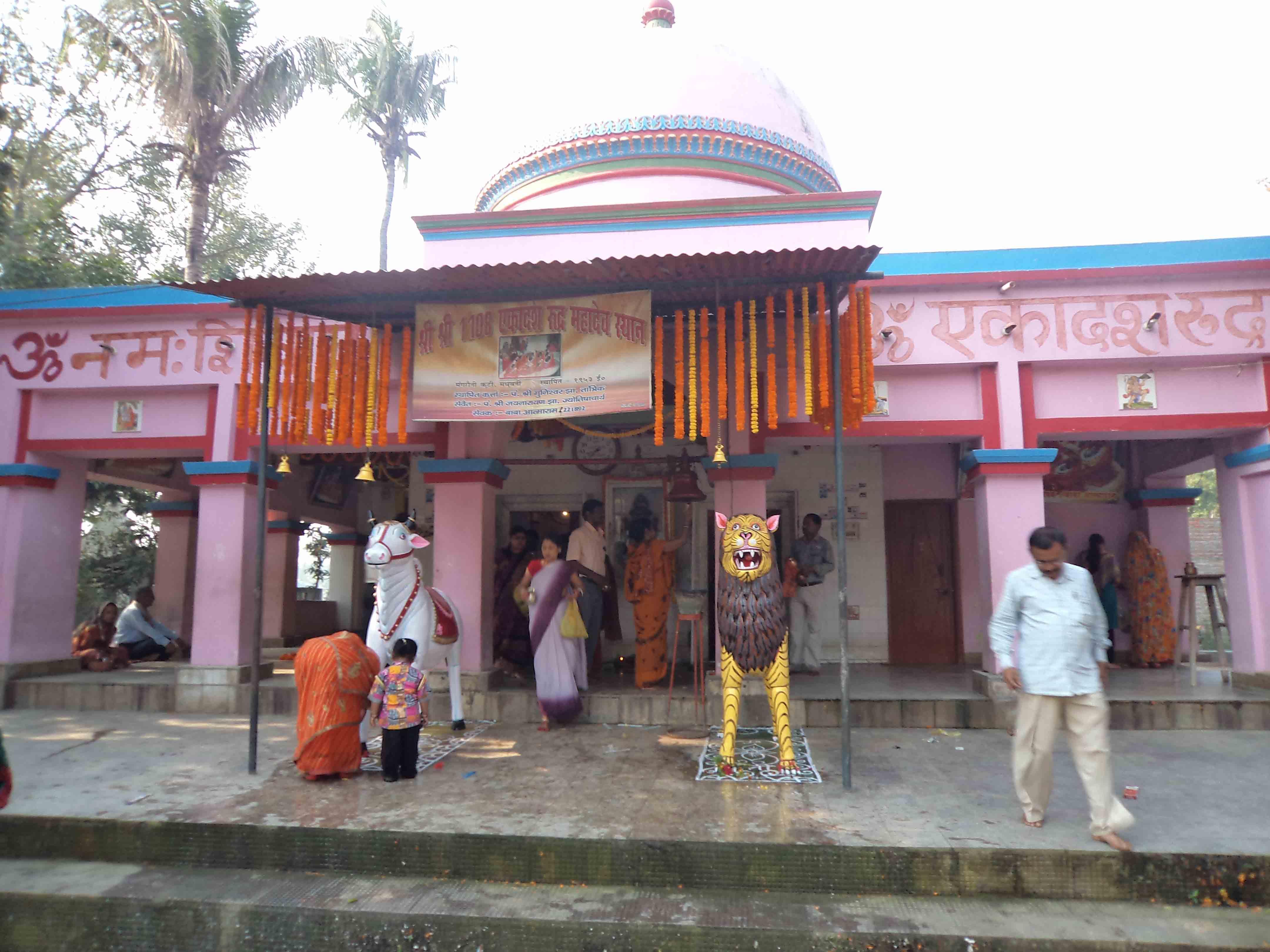 Ekadash Rudra Temple, Mangrauni