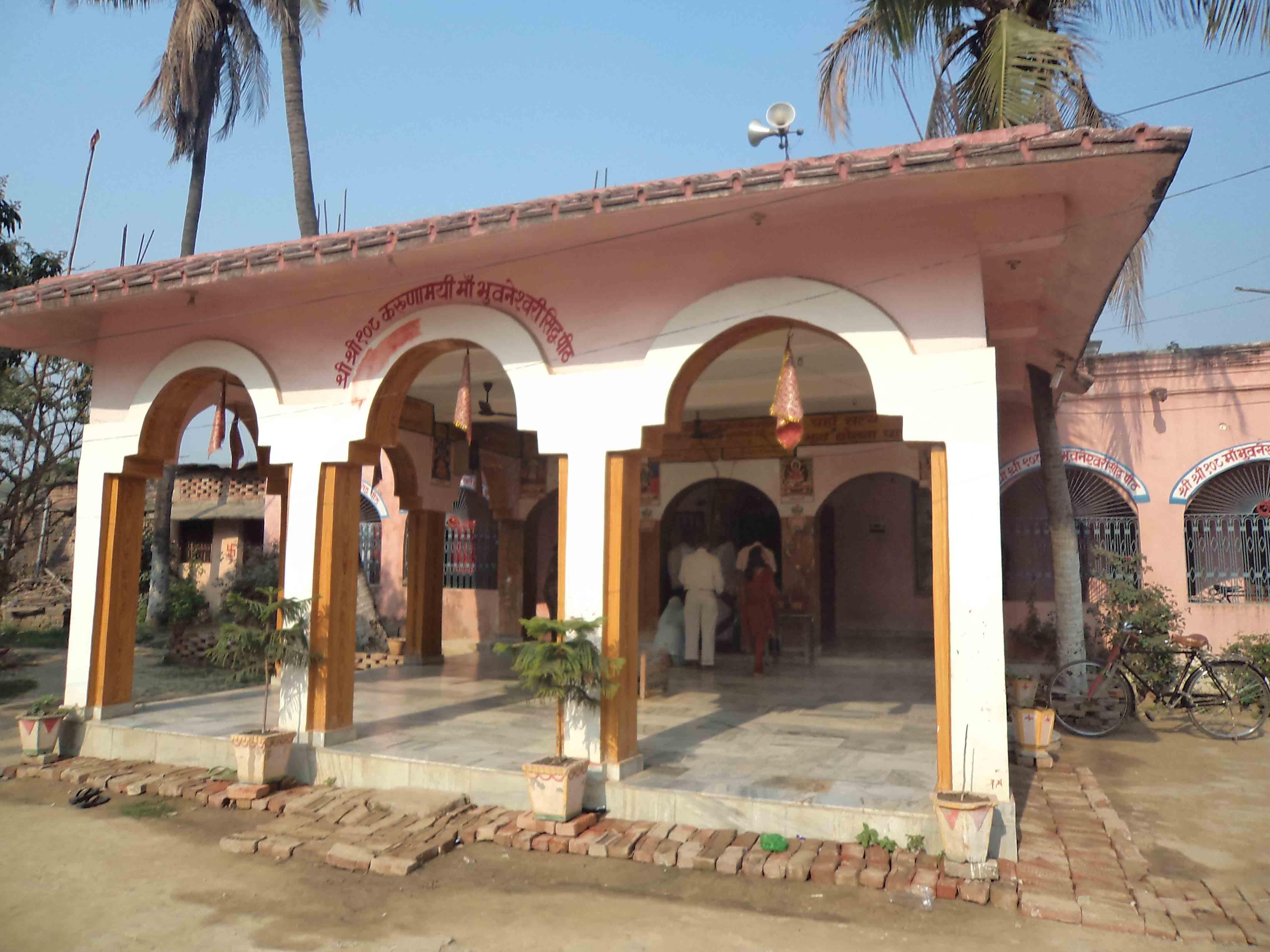 Bhuvaneswari Temple,Mangrauni